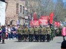 цвет магически депо челябинск праздник день победы фото выглядеть удается благодаря